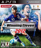 World Soccer Winning Eleven 2012 - 1