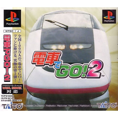 Image for Densha de GO! 2