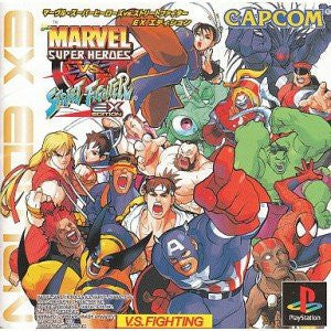 Marvel Super Heroes vs. Street Fighter: EX Edition