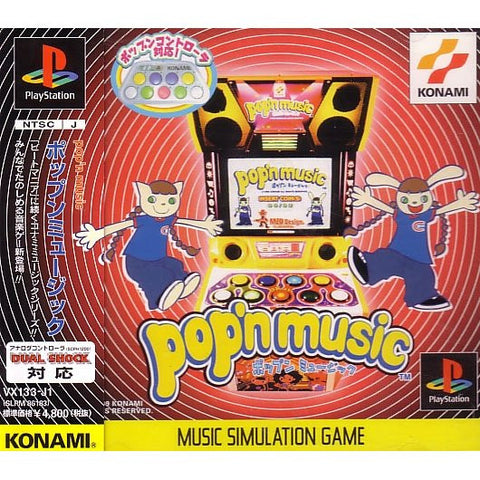 Image for Pop'n Music