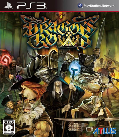 Image for Dragon's Crown