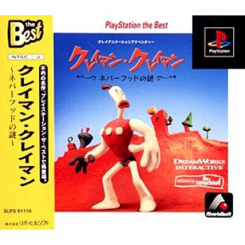 Image for Klaymen Klaymen: Neverhood No Nazo (Playstation the Best Version)
