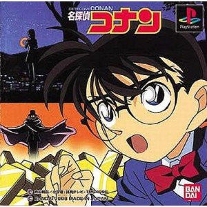 Image 1 for Detective Conan