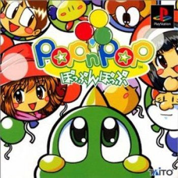 Image for Pop'n Pop
