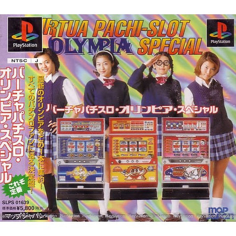 Image for Virtua Pachi-Slot Olympia Special