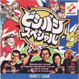 Image 1 for Bishi Bashi Special