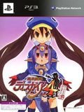Thumbnail 1 for Makai Senki Disgaea 4 [Limited Edition]