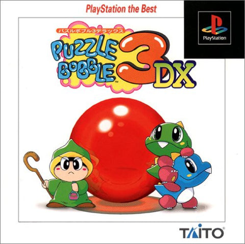 Image for Puzzle Bobble 3 DX (PlayStation the Best)