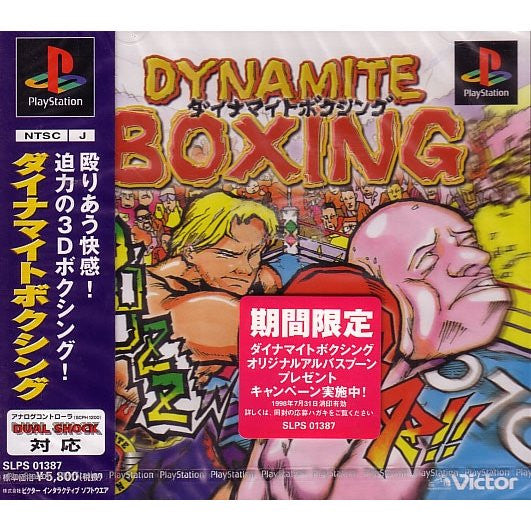 Image 1 for Dynamite Boxing
