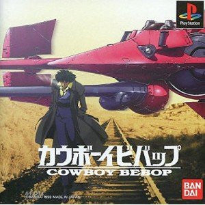 Image for Cowboy Bebop