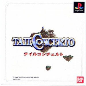 Image for Tail Concerto