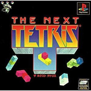 Image for The Next Tetris