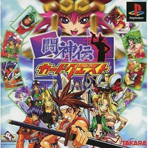 Toshinden Card Quest