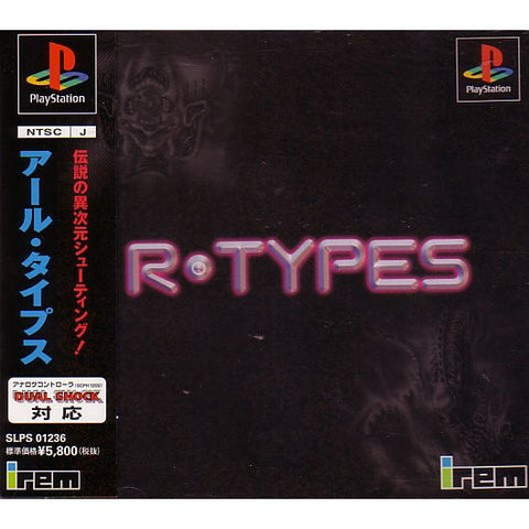 Image for R-Types
