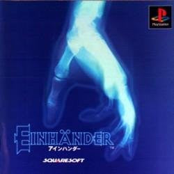 Image for Einhander