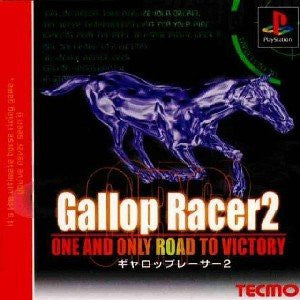 Image 1 for Gallop Racer 2