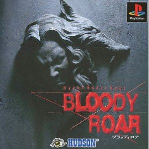 Image 1 for Bloody Roar