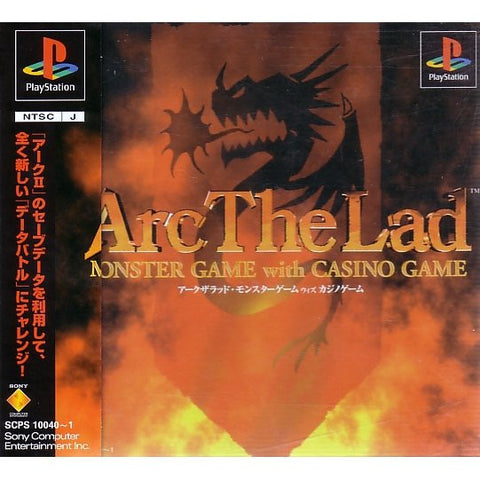 Image for Arc the Lad: Monster Game with Casino Game