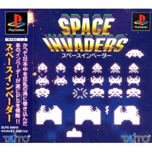 Image for Space Invaders
