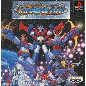 Image 1 for Super Robot Shooting