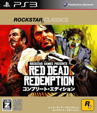 Image for Red Dead Redemption: Complete Edition [Rockstar Classics]