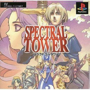 Image for Spectral Tower