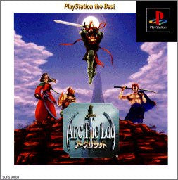 Image 1 for Arc The Lad [Playstation the Best Version]