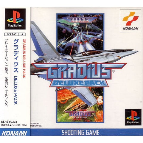 Image for Gradius Deluxe Pack