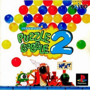 Image for Puzzle Bobble 2
