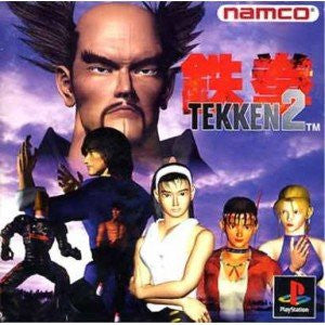 Image for Tekken 2