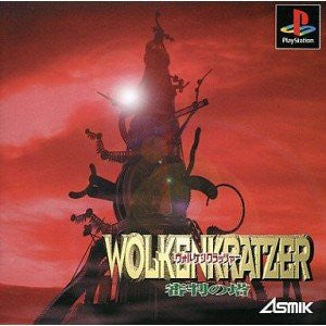 Image for Wolkenkratzer: Shinpan no Tou