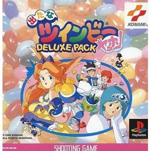 Image for Detana TwinBee Yahoo! Deluxe Pack