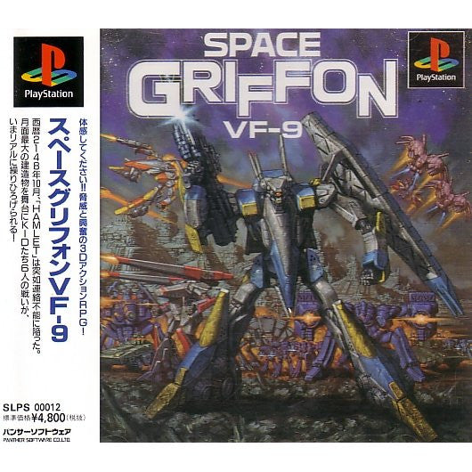 Image 1 for Space Griffon VF-9