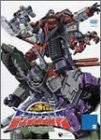 Image 1 for Transformers: The Micron Legend 2