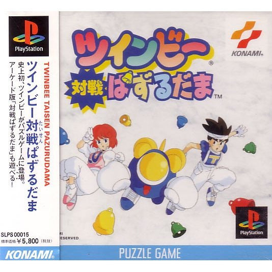 Image 1 for TwinBee Taisen Puzzle Dama