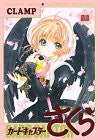 Card Captor Sakura   Illustrations Collection