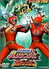Image for Ninpu Sentai Hurricanger vs Gaoranger