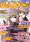 Image for B's Log 2003 March Boys Character Magazine Japanese Videogame Magazine