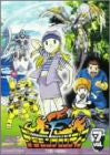 Image 1 for Digimon Frontier Vol.7