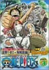 Image 1 for One Piece 5th Season Piece.3 TV Original