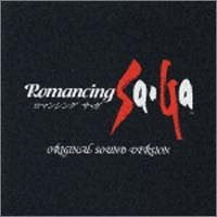 Image 1 for Romancing SaGa Original Sound Version