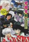 Image 1 for Inuyasha Part.5 Vol.5