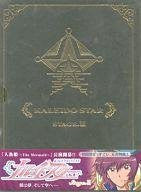 Image 1 for Kaleido Star Stage.3