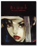 Image 1 for Blood The Last Vampire Visual Document Illustration Art Book
