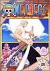 Image 1 for One Piece Second Season piece.2