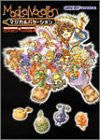 Image for Magical Vacation Official Guide Book / Gba