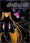 Image 1 for Galaxy Express 999 Memorial Collection Illustration Art Book