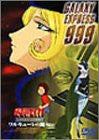 Image for Galaxy Express 999 Complete DVD Box 3 [Limited Edition]
