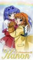 Image for Kanon TV Series DVD Box