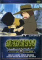 Image 1 for Galaxy Express 999 - TV Animation 26